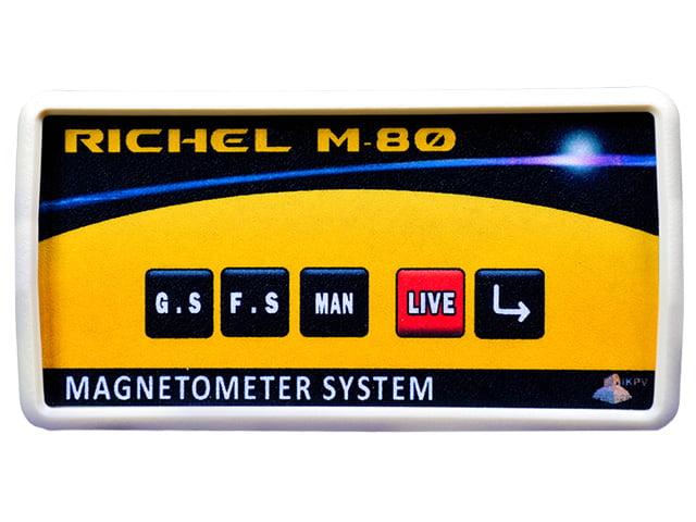 فلزیاب RICHEL M-80