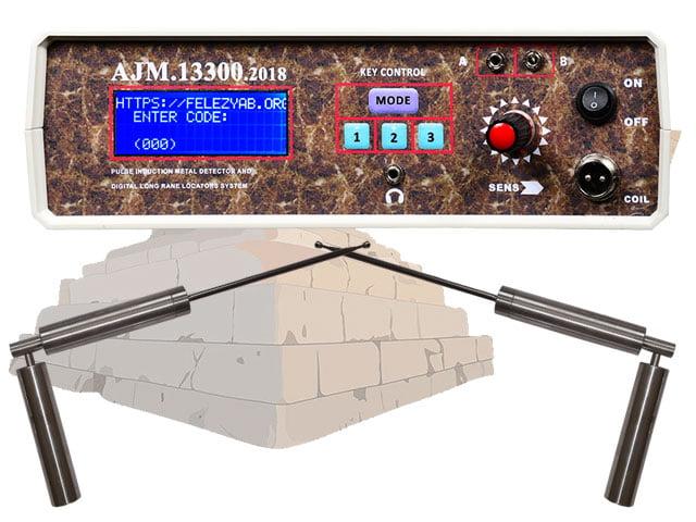 فلزیاب AJM 13300 محصول شرکت IKPV