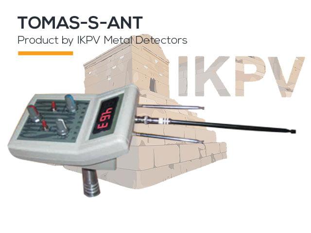 فلزیاب TOMAS-S-ANT محصول شرکت IKPV